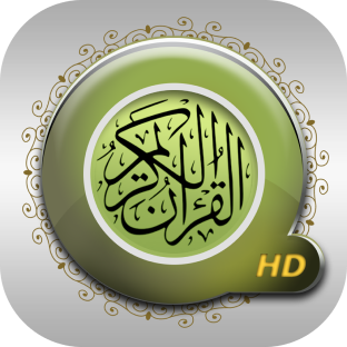 quran touch application icon - Quran touch prayer times and qibla direction